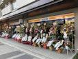 ハウスドゥ!阪急伊丹駅前店 株式会社住まいの窓口