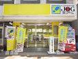 株式会社常口アトム 帯広支店