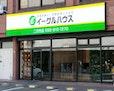 イーグルハウス株式会社 二日市店