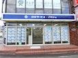 株式会社日住サービス 塚口店