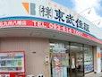 株式会社 東武住販 北九州八幡店