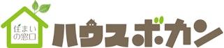 住まいの窓口ハウスボカン 豊川店