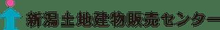 新潟土地建物販売センター株式会社 長岡支店