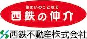 西鉄不動産株式会社 大橋店