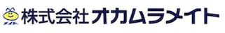 株式会社オカムラメイト