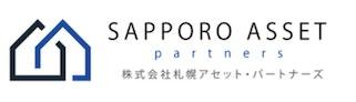 株式会社札幌アセット・パートナーズ