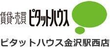ピタットハウス小松店 志乃丘商事株式会社